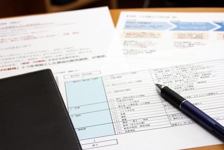 放課後等デイサービス運営の為の記録事項